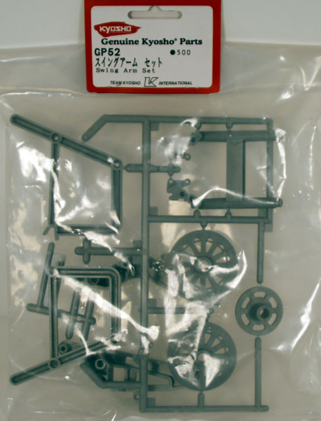 Swing Arm Set