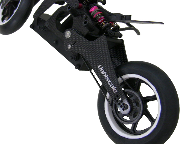 Lightscale Swingarm Set