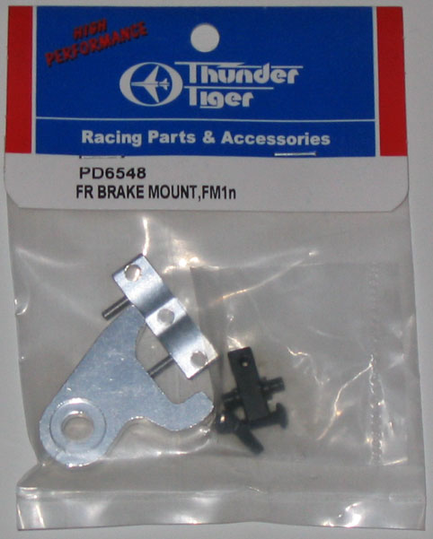 Rear Brake Mount, FM1n