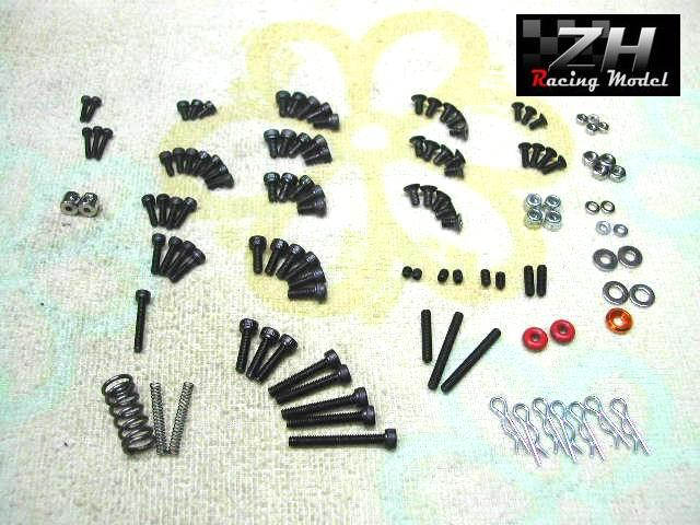 ZH Screw package  Z-203B