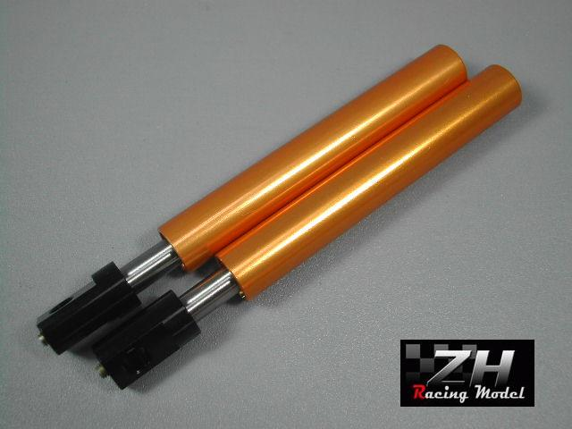 ZH Oil Damped Forks  201B/203B/205B