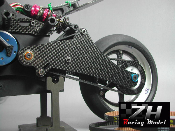ZH SB-5 Variable swingarm kit (50T)
