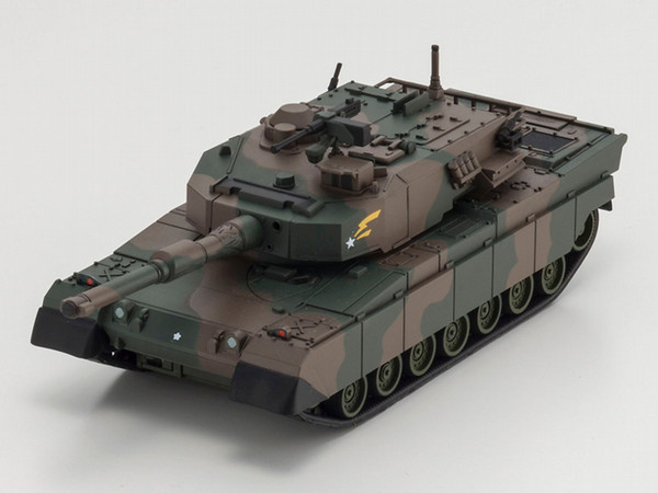 Kyosho JGSDF Type 90 Tank - Forest Green/Brown